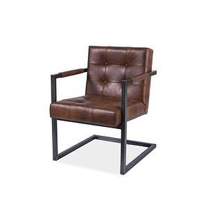 Кресло Signal Solid