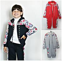 Детский спортивный костюм двойка с яркими вставками для девочек 5 - 9 лет