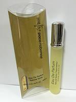 Мужской мини парфюм Paco Rabanne 1 Million 20 ml DIZ