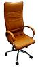 Кресло для руководителя Allegro Steel Chrome / Аллегро Стил Хром Nowy Styl, фото 3