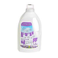 Жидкое средство для стирки (Цветочный) - Чистоff 1,5л