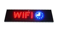"""Светодиодная LED вывеска табло """"Wi-FI"""" 48*15см"""