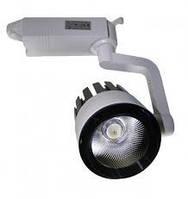 Трековый светильник 30W ЛЕД 3200K LL2, фото 1
