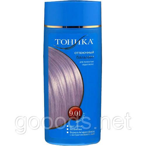 Оттеночный, бальзам, тоник, для волос, Тоника, 9.01 Аметист