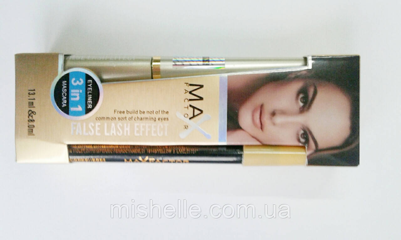 Max Factor False Lash Effect Gold Edition Mascara