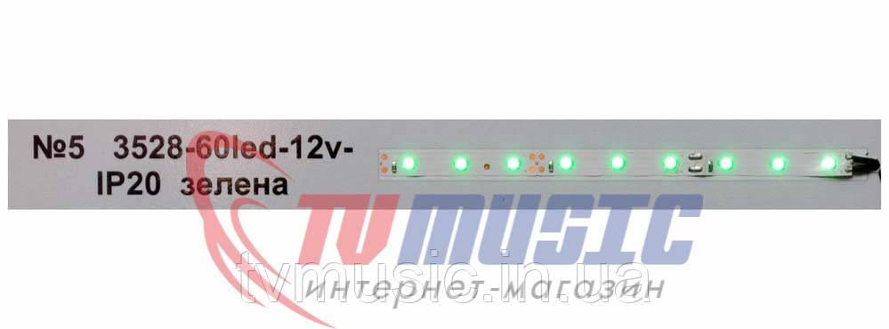 Светодиодная лента 3528-60 led (green)