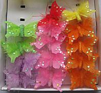 Бабочки на прищепке