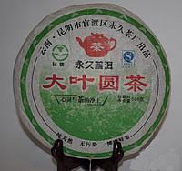 Чай Шен Пуэр Ба Да Шань Гушу 2011год,  От 10 Грамм, фото 1