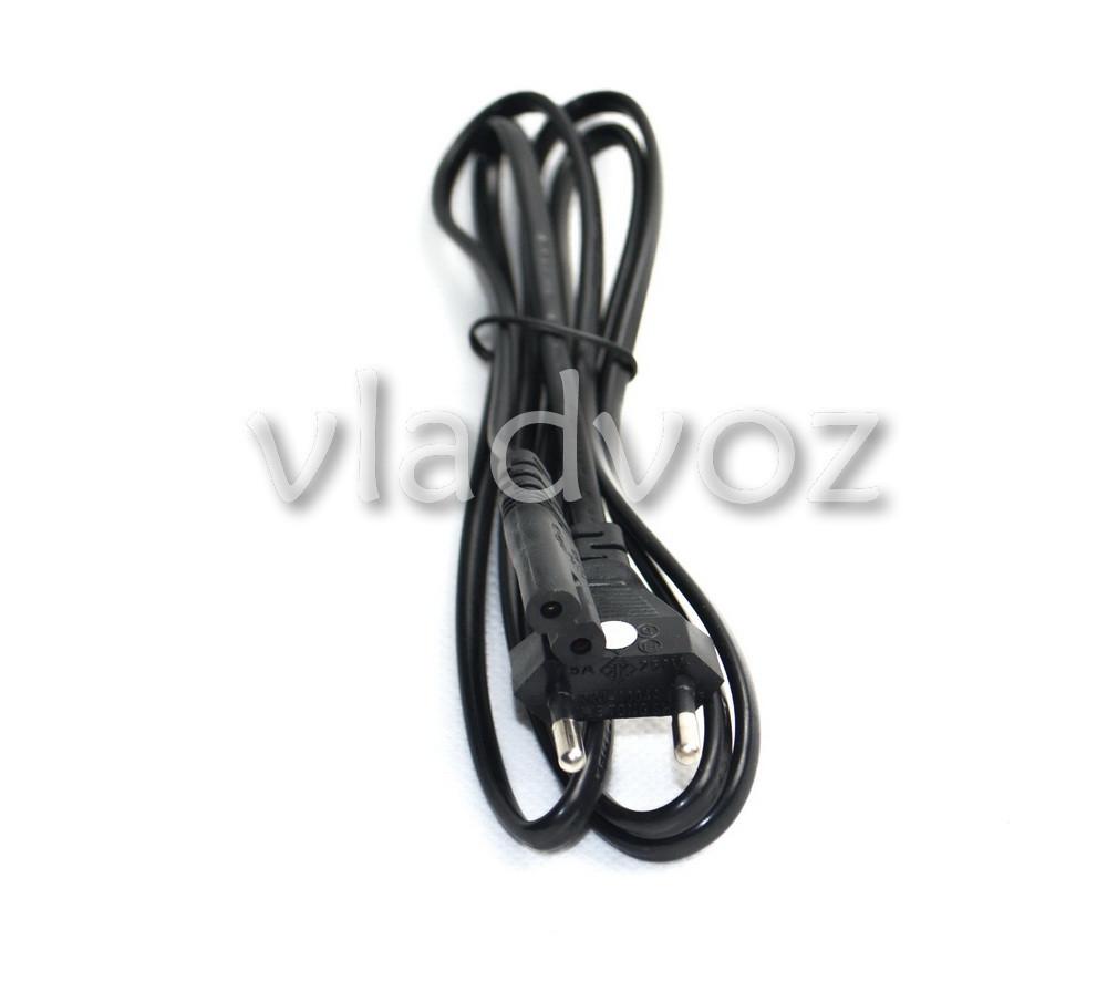 кабель питания для ноутбука зарядного 2 pin 1,5м. вид с переди
