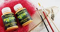 Акриловая художественная краска ЭкоАрт 50 мл Апельсиновый