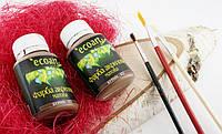 Акриловая художественная краска ЭкоАрт 50 мл Бурый