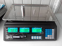 Весы торговые Matrix 50 кг 6V с чехлом (деление 5 гр)