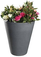 Квітковий горщик SANG, висота 56 см