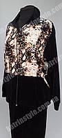 Женский спортивный костюм большого размера оптом и в розницу