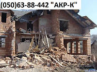 Демонтаж бетонных и железобетонных строительных конструкций 0506388442