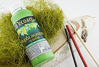 Акриловая художественная краска ЭкоАрт 100 мл Зеленое яблоко