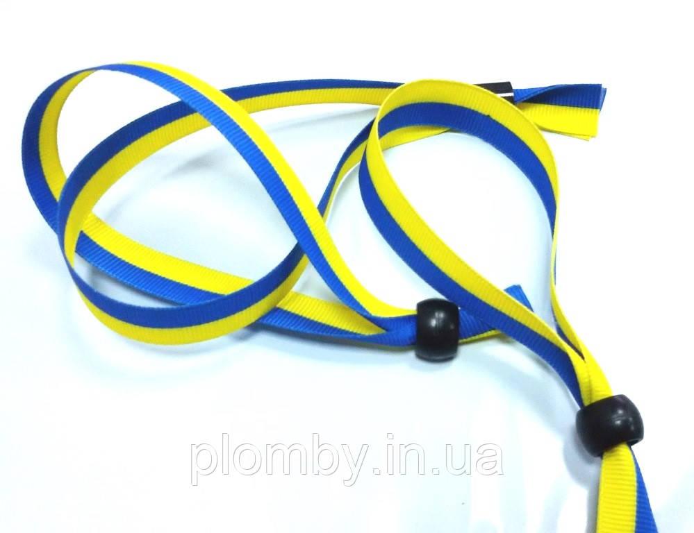 Тканевый  контрольный браслет WOVEN-15-braid, ширина 1,5 см, двуколор флаг Украины