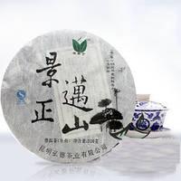 Чай Шен Пуэр Цзин Май Чжэн Шань 2012 Год,  От 10 Грамм, фото 1