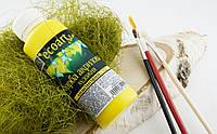 Акриловая художественная краска ЭкоАрт 100 мл Лимонный