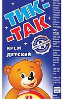 """Крем детский """"Тик-так"""" 40мл"""