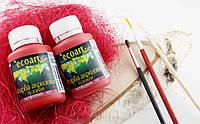 Акриловая художественная краска ЭкоАрт 50 мл Красный (товар при заказе от 200 грн)