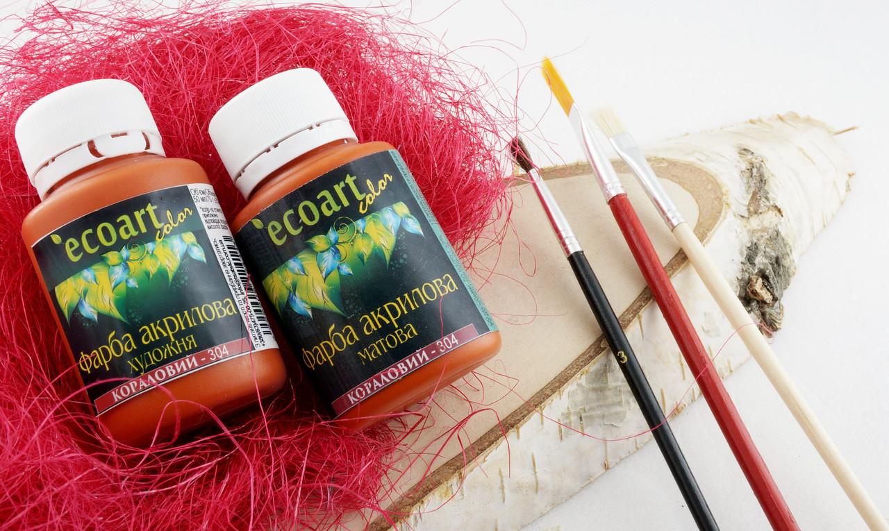 Акриловая художественная краска ЭкоАрт 50 мл Коралл