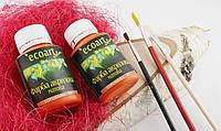 Акриловая художественная краска ЭкоАрт 50 мл Рябина(товар при заказе от 500грн)