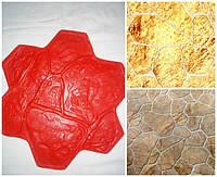 """ПОЛИУРЕТАНОВЫЙ Штамп для бетона и  штукатурки """"Каменный цветок"""""""