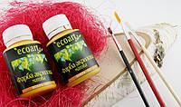 Акриловая художественная краска ЭкоАрт 50 мл Охра (товар при заказе от 200 грн)