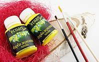 Акриловая художественная краска ЭкоАрт 50 мл Лимонный (товар при заказе от 200 грн)