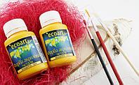 Акриловая художественная краска ЭкоАрт 50 мл Золотой (товар при заказе от 200 грн)