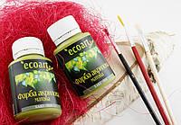 Акриловая художественная краска ЭкоАрт 50 мл Хаки (товар при заказе от 200 грн)