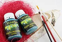 Акриловая художественная краска ЭкоАрт 50 мл Морская волна (товар при заказе от 200 грн)