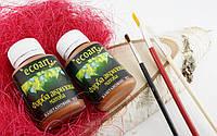 Акриловая художественная краска ЭкоАрт 50 мл Каштановый (товар при заказе от 200 грн)