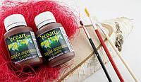 Акриловая художественная краска ЭкоАрт 50 мл Шоколадный(товар при заказе от 500грн)