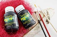 Акриловая художественная краска ЭкоАрт 50 мл Черный (товар при заказе от 200 грн)