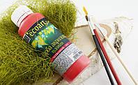 Акриловая художественная краска ЭкоАрт 100 мл Красный(товар при заказе от 500грн)