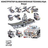 Конструктор SLUBAN M38-B0537 військова техніка