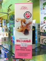 """Крем-бальзам """"Массажный"""" против растяжек кожи Эликсир до 11.17"""
