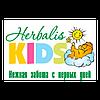 Детский ортопедический матрас Latex Lux / Латекс Люкс Herbalis KIDS 60х120, фото 5