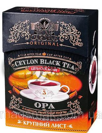 Чай Sun Gardens OPA Крупный лист 90 г, фото 2