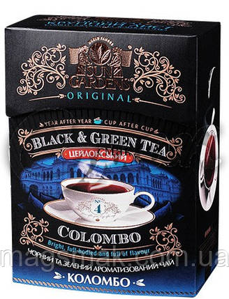 Чай «Sun Gardens» (Сан Гарденс) Colombo Mix (Коломбо), листовой, 100 г., фото 2