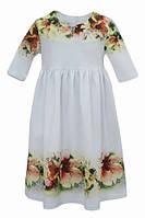 Платье для девочки с расклешенной юбкой 134 размер