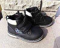 Детские демисезонные ботинки 22-27