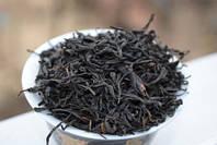 Красный Чай Чжень Шань Сяо Чжун  По 10 Грамм, фото 1