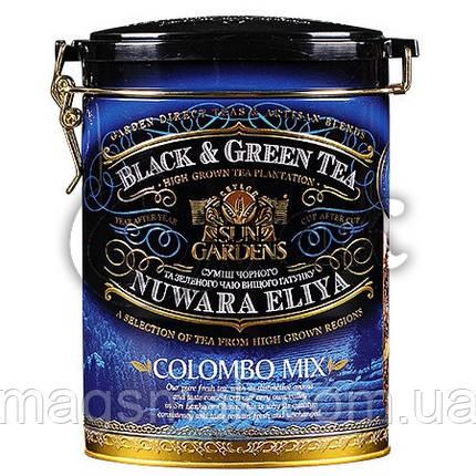 Чай «Sun Gardens» Colombo Mix, ж/б, листовой, 100 г., фото 2