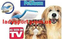 Щетка триммер для животных PetZoom ПетЗум, фото 1
