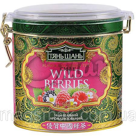 Чай «ТяньШань»  Wild Berries (Лесная ягода), ж/б, листовой, 70 г.