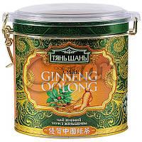 Чай «ТяньШань» Ginseng Oolong (Женьшень улун), 170 г.