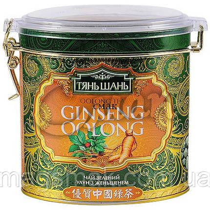 Чай «ТяньШань» Ginseng Oolong (Женьшень улун), 170 г., фото 2